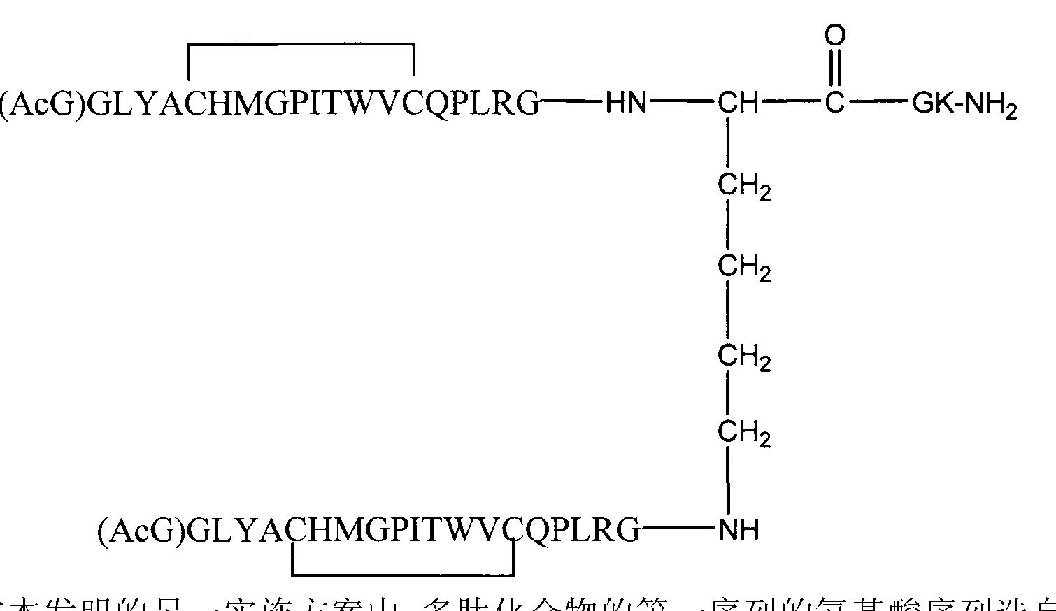 Figure CN103421094AD00091
