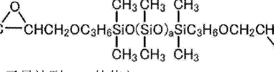 Figure CN102666655AD00231