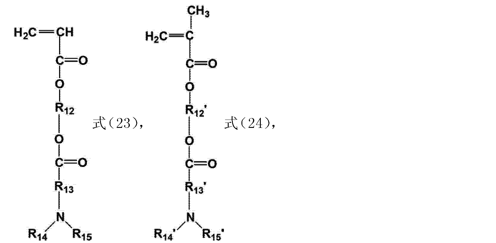Figure CN103788293AD00171