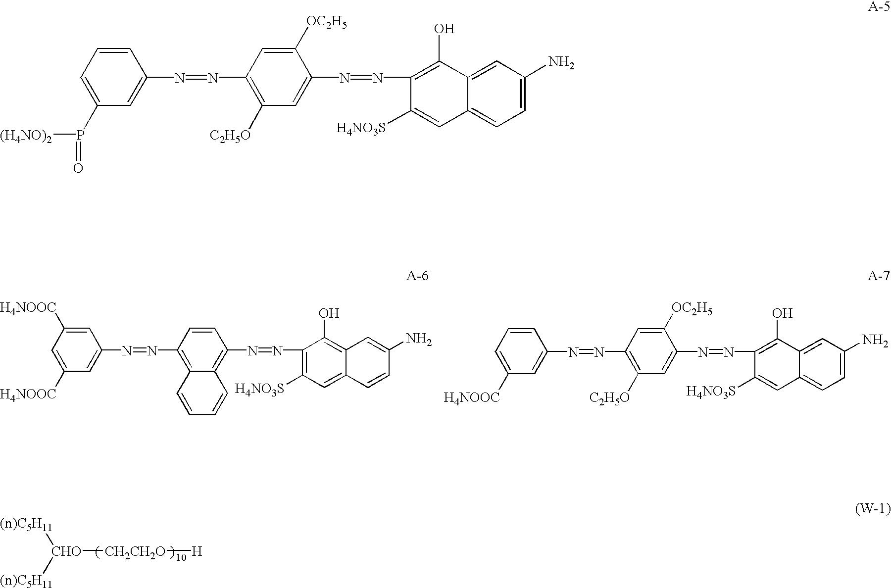 Figure US20030217671A1-20031127-C00114