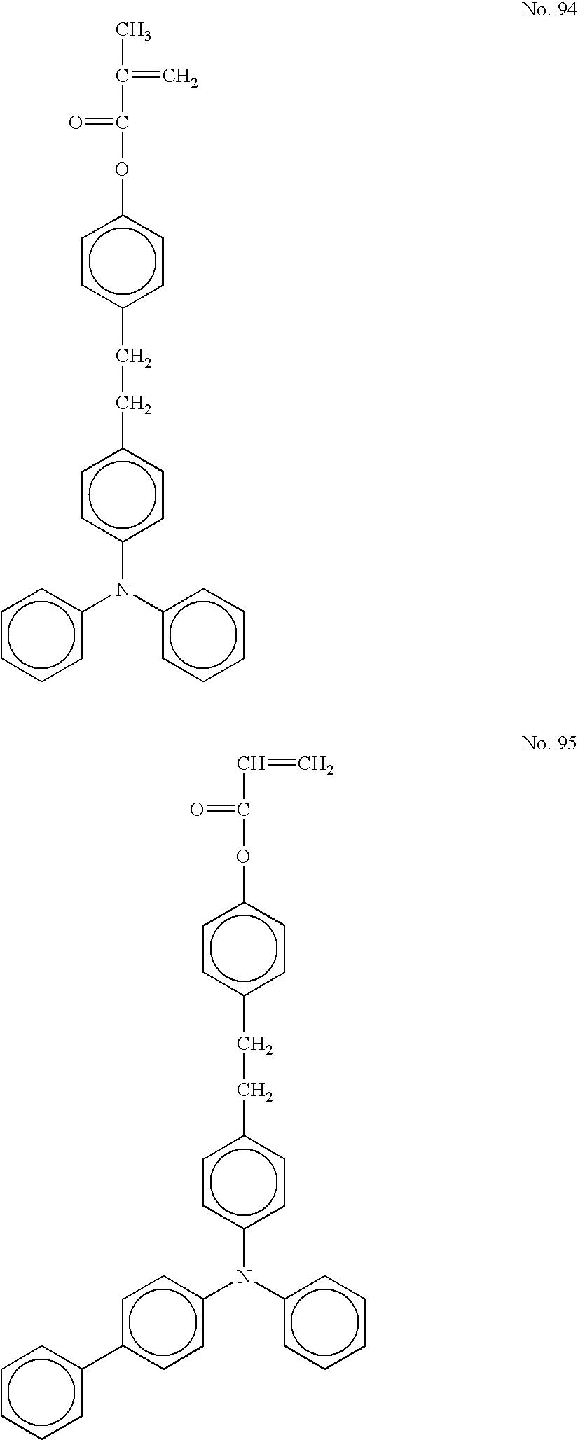 Figure US20050158641A1-20050721-C00045