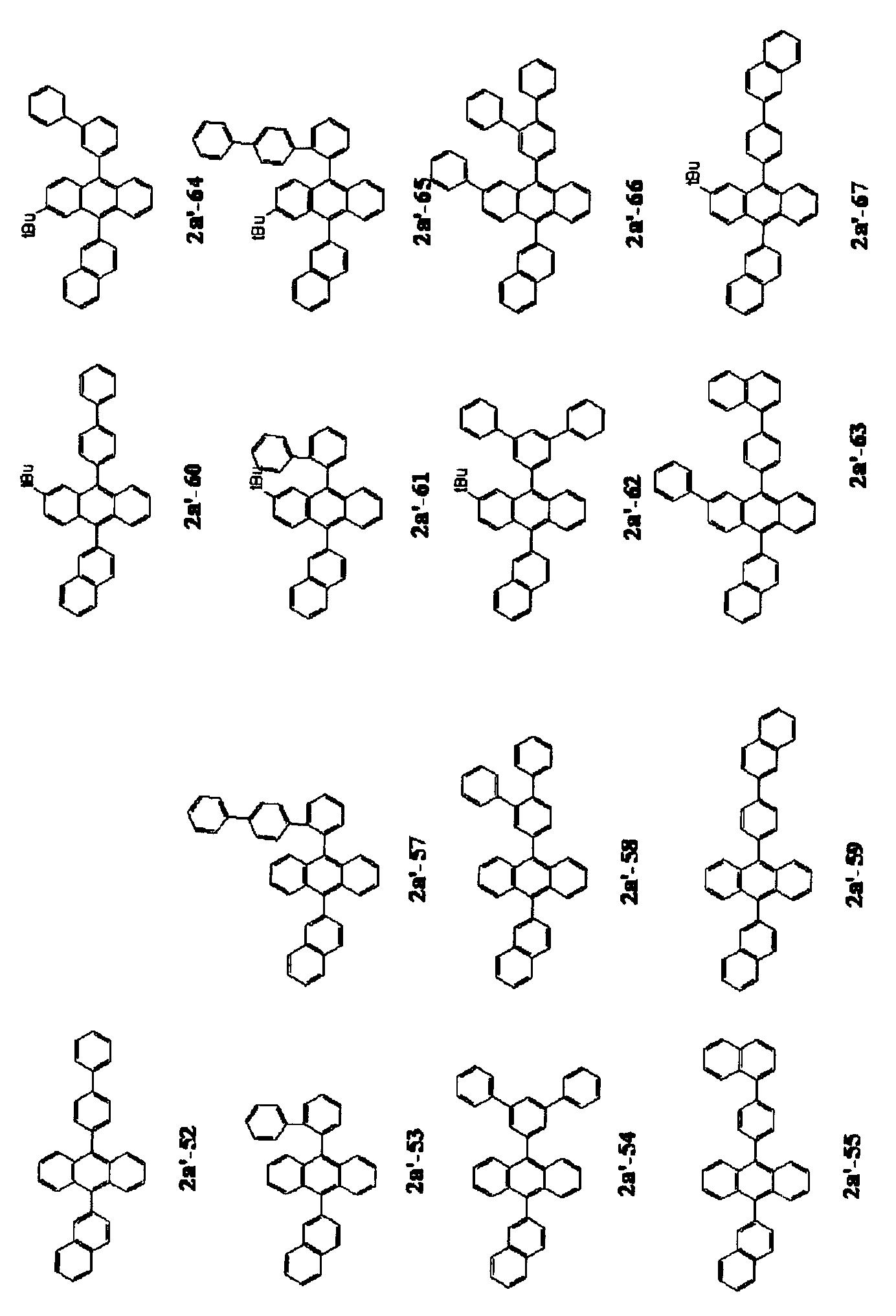 Figure 112009058821366-PCT00040