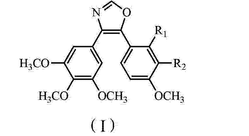 Figure CN102863472AD00041
