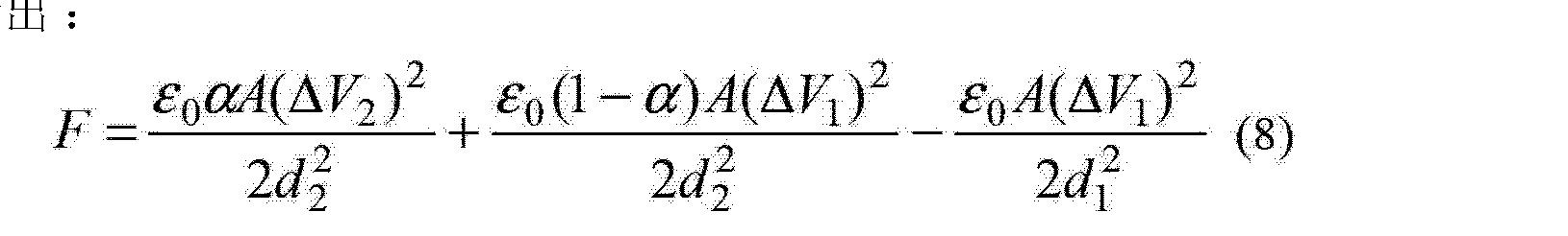 Figure CN103109315AD00253