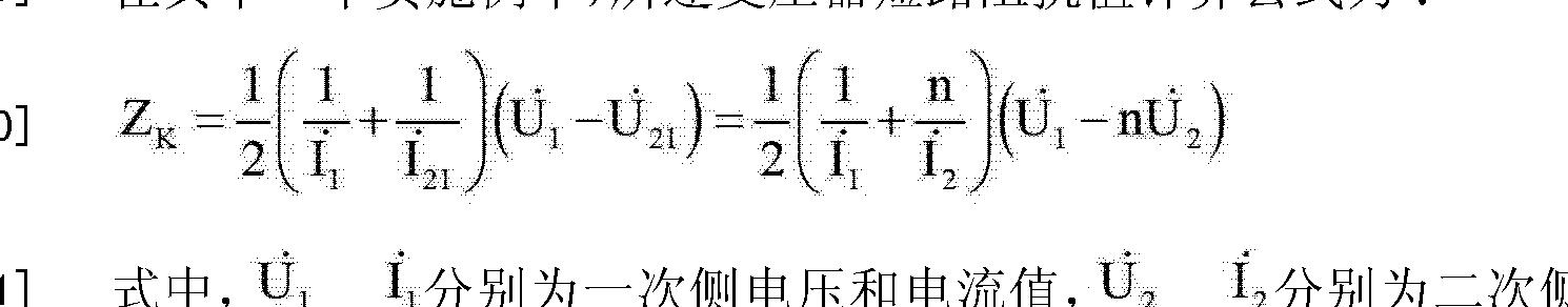 Figure CN103438797AD00111