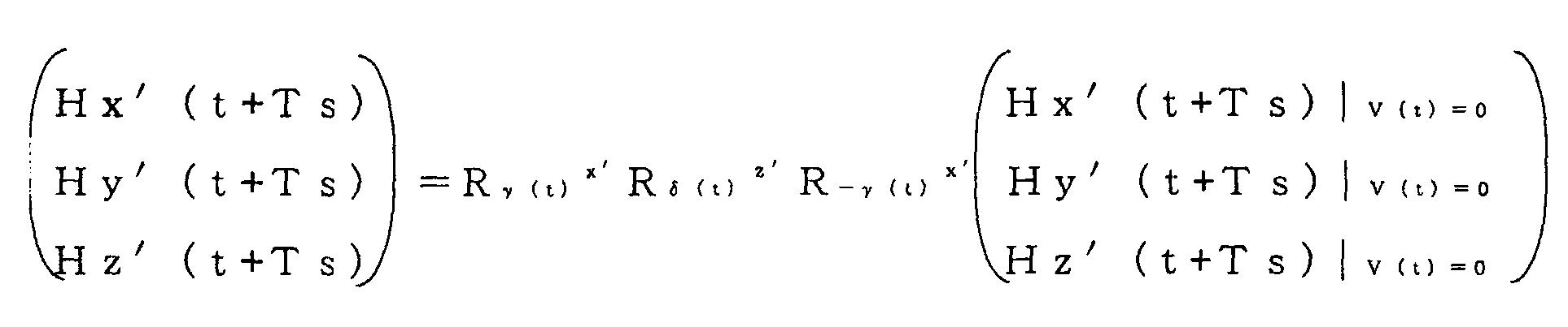 Figure 112006008130608-pct00002
