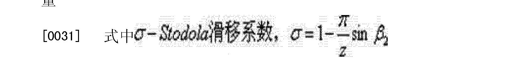 Figure CN203685691UD00052