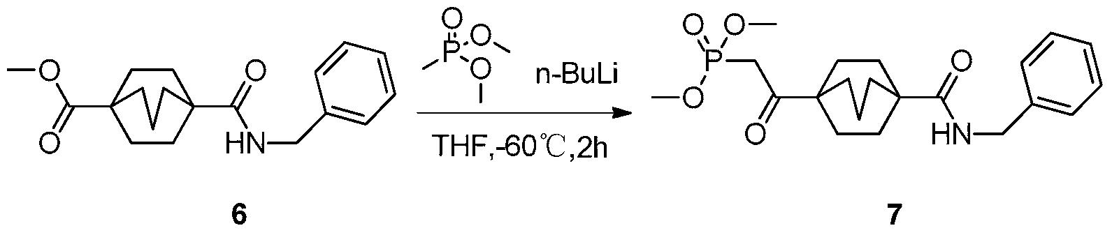 Figure PCTCN2017084604-appb-000115