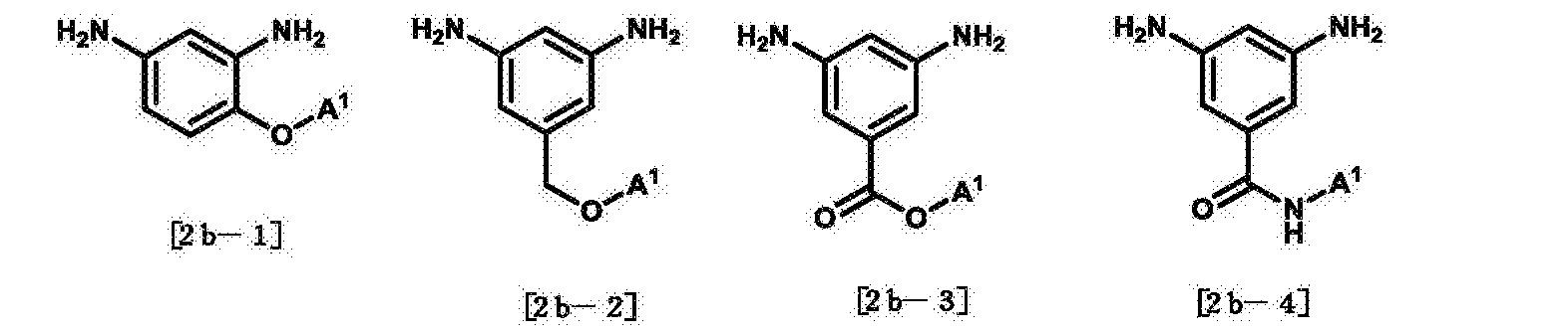 Figure CN105683828AD00181