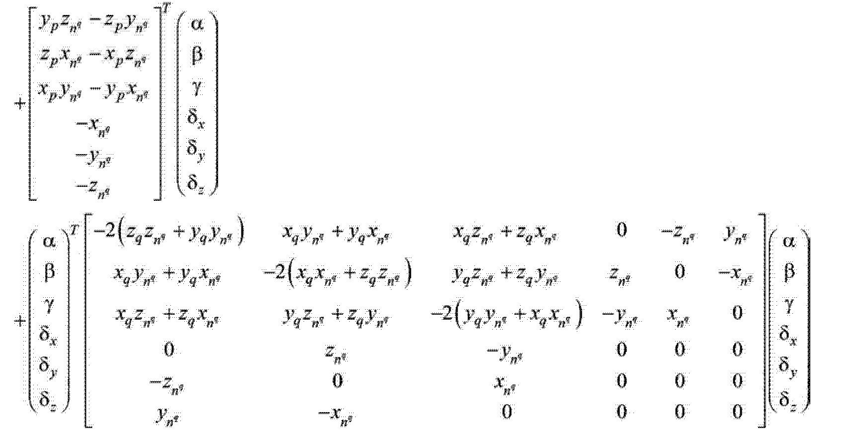 Figure CN102809364BD00063