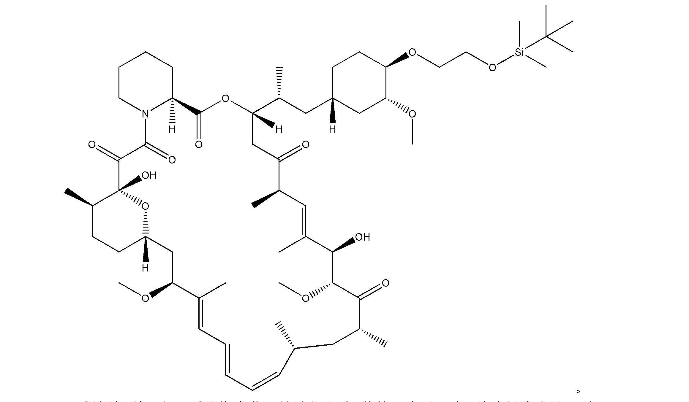 Figure CN102174053AC00021
