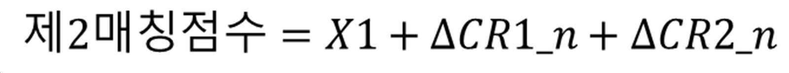 Figure 112020069110823-pat00001