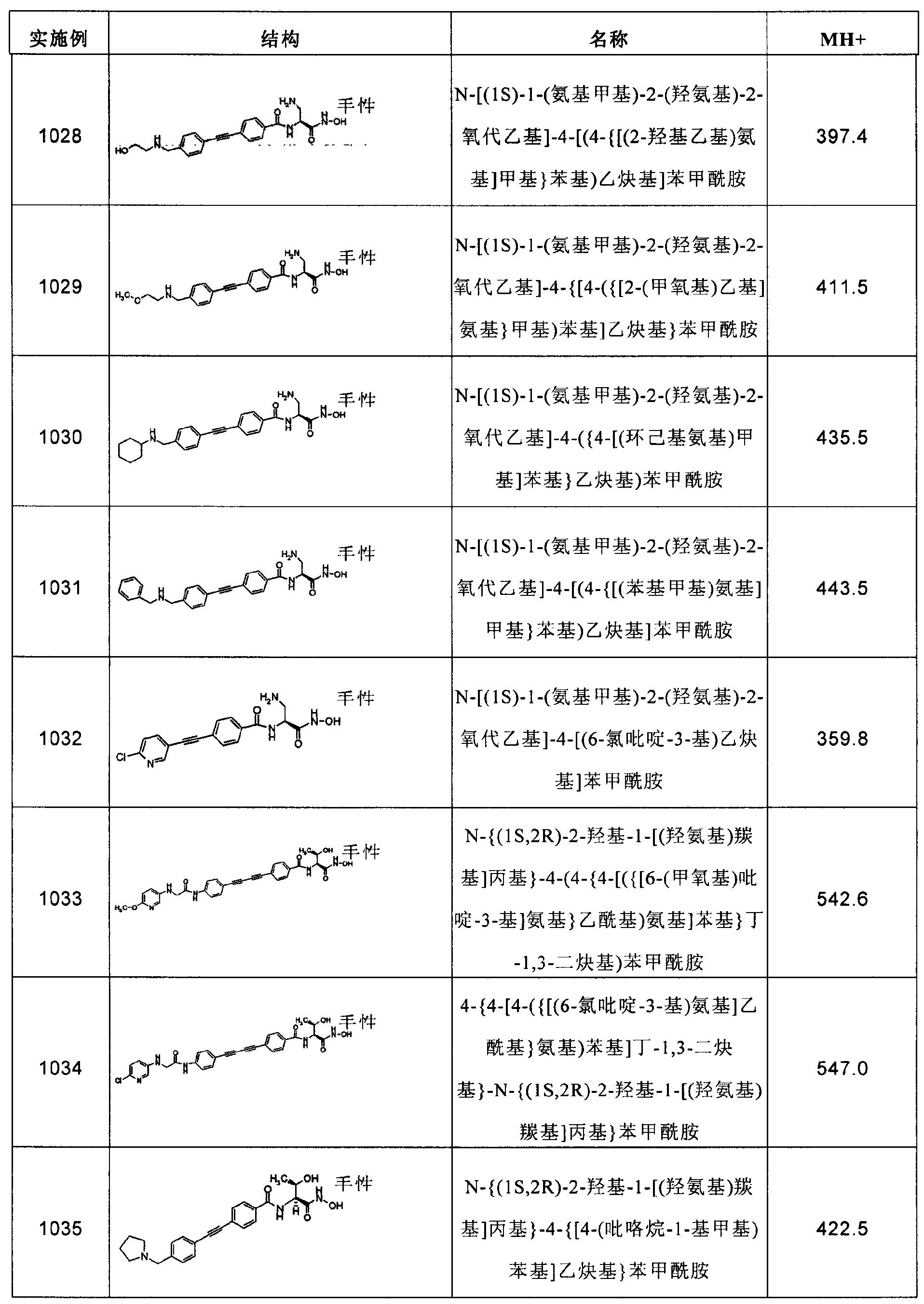 Figure CN102267924AD02521