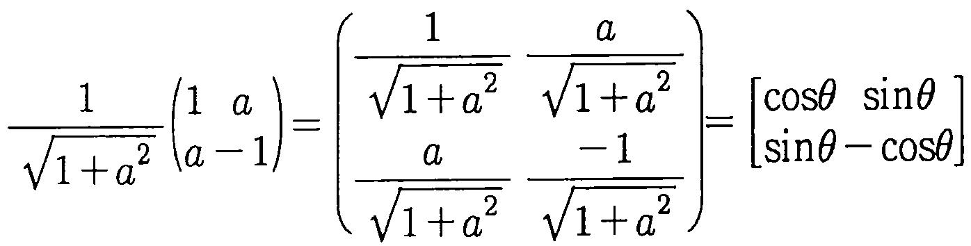 Figure 112013063300011-pct00006