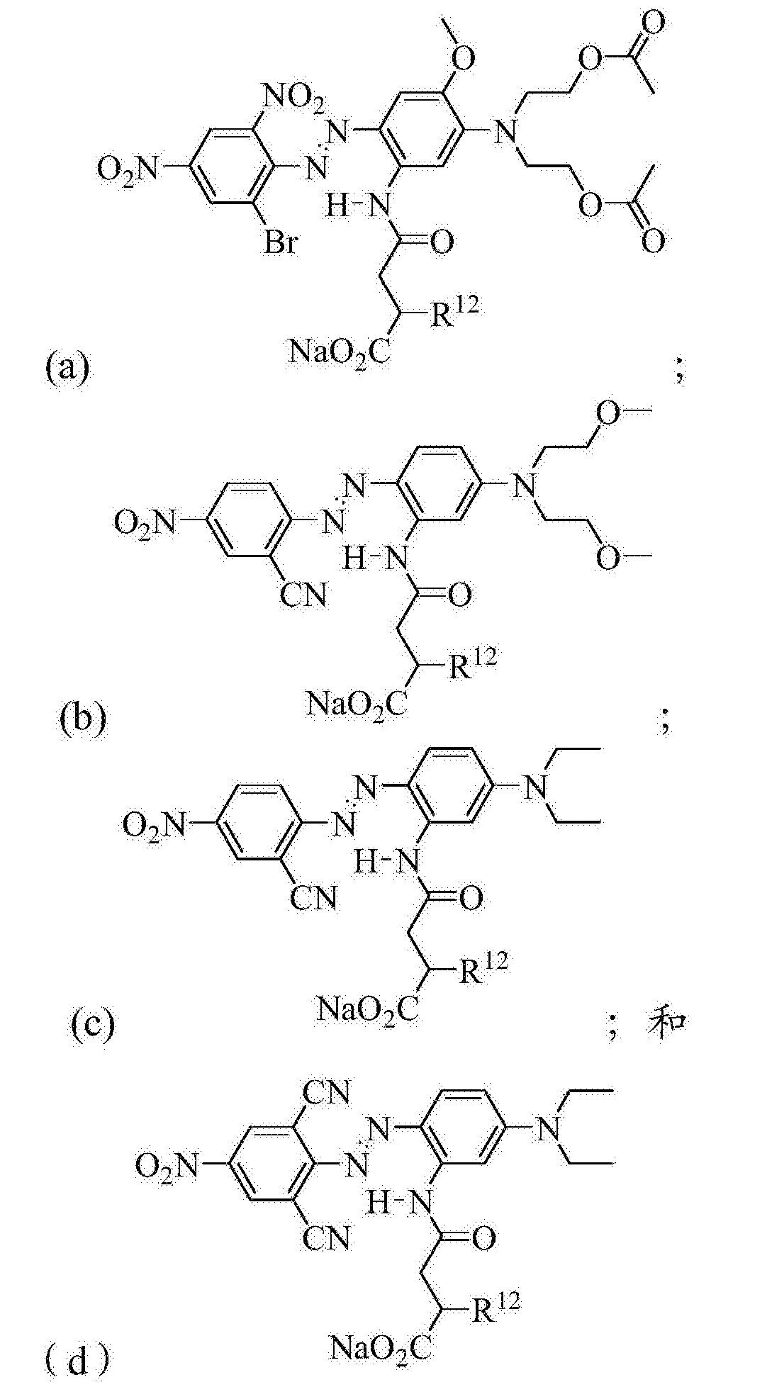 Figure CN104350106BD00111
