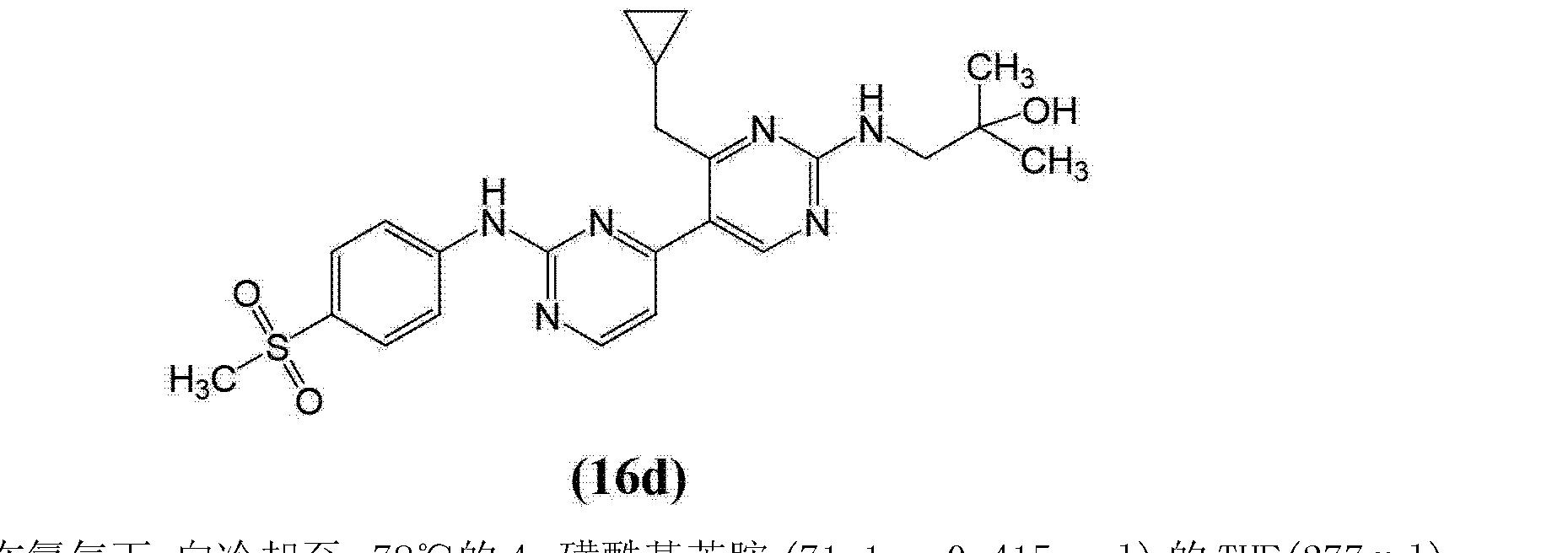 Figure CN103270026AD00682