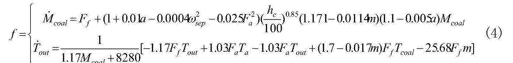 Figure CN105388765BD00112