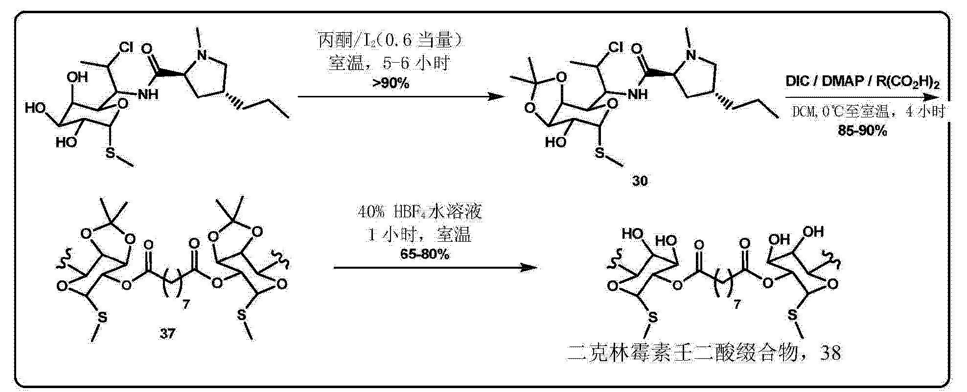 Figure CN103857440AD00791