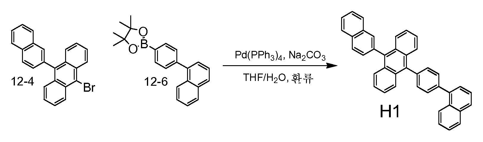 Figure 112009081620684-pct00050