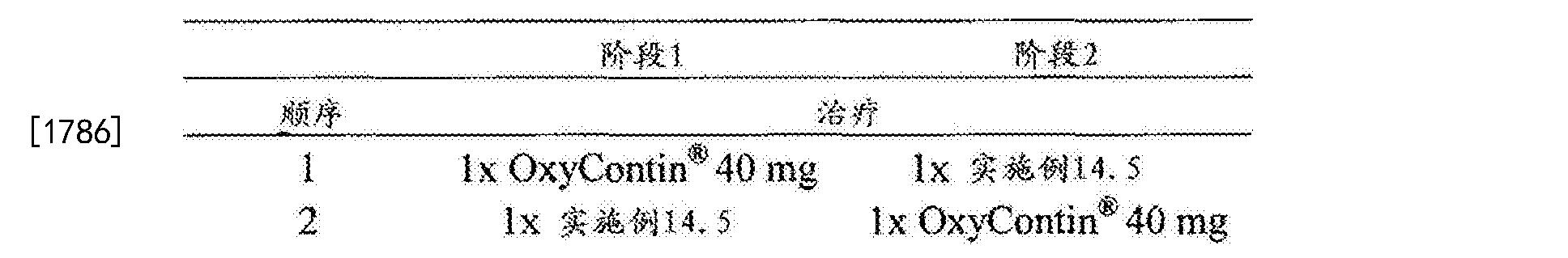 Figure CN102688241BD01611