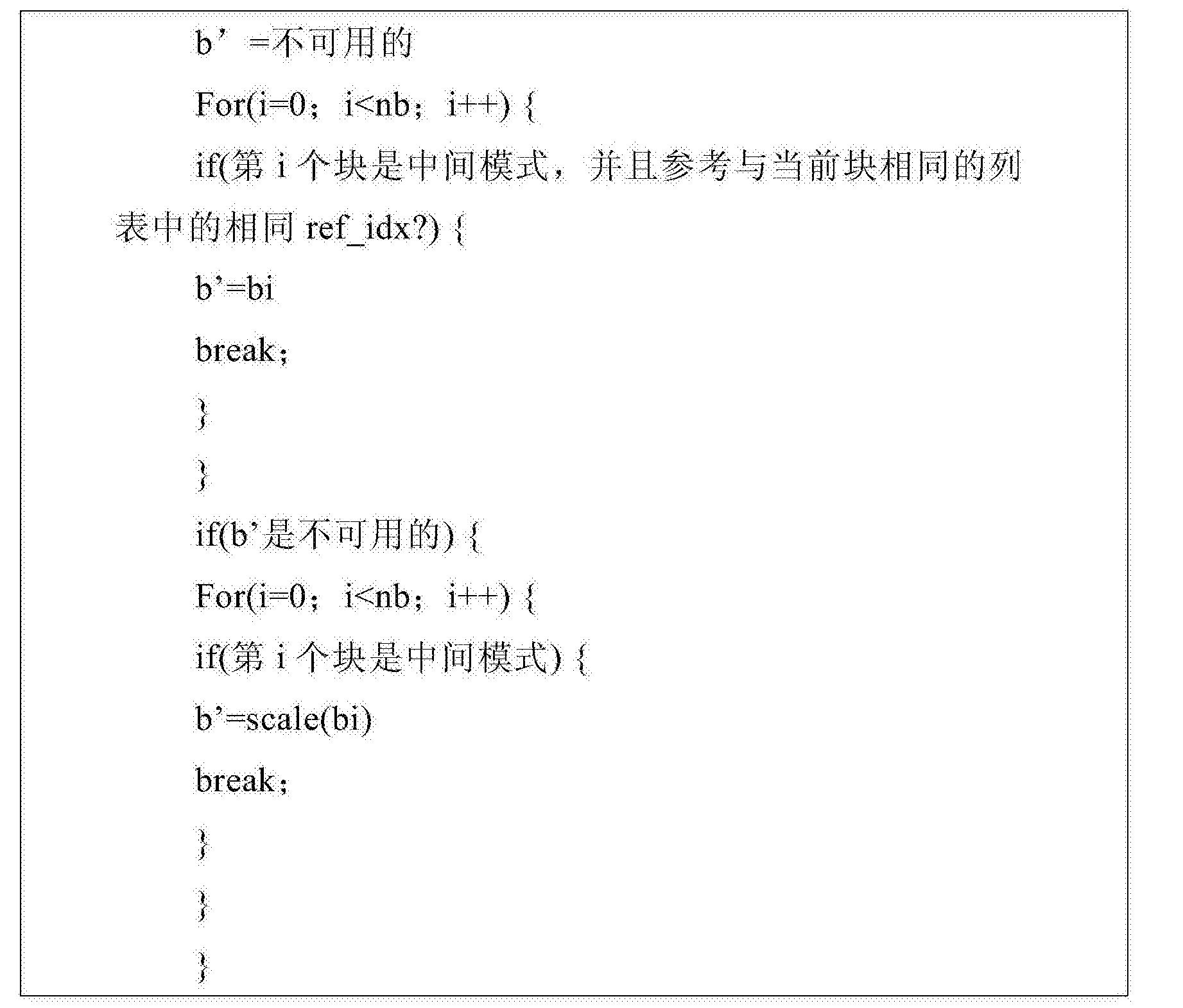 Figure CN107948658AD00231