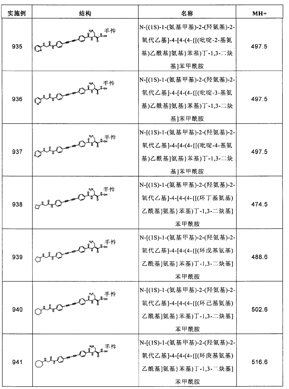 Figure CN102267924AD02401