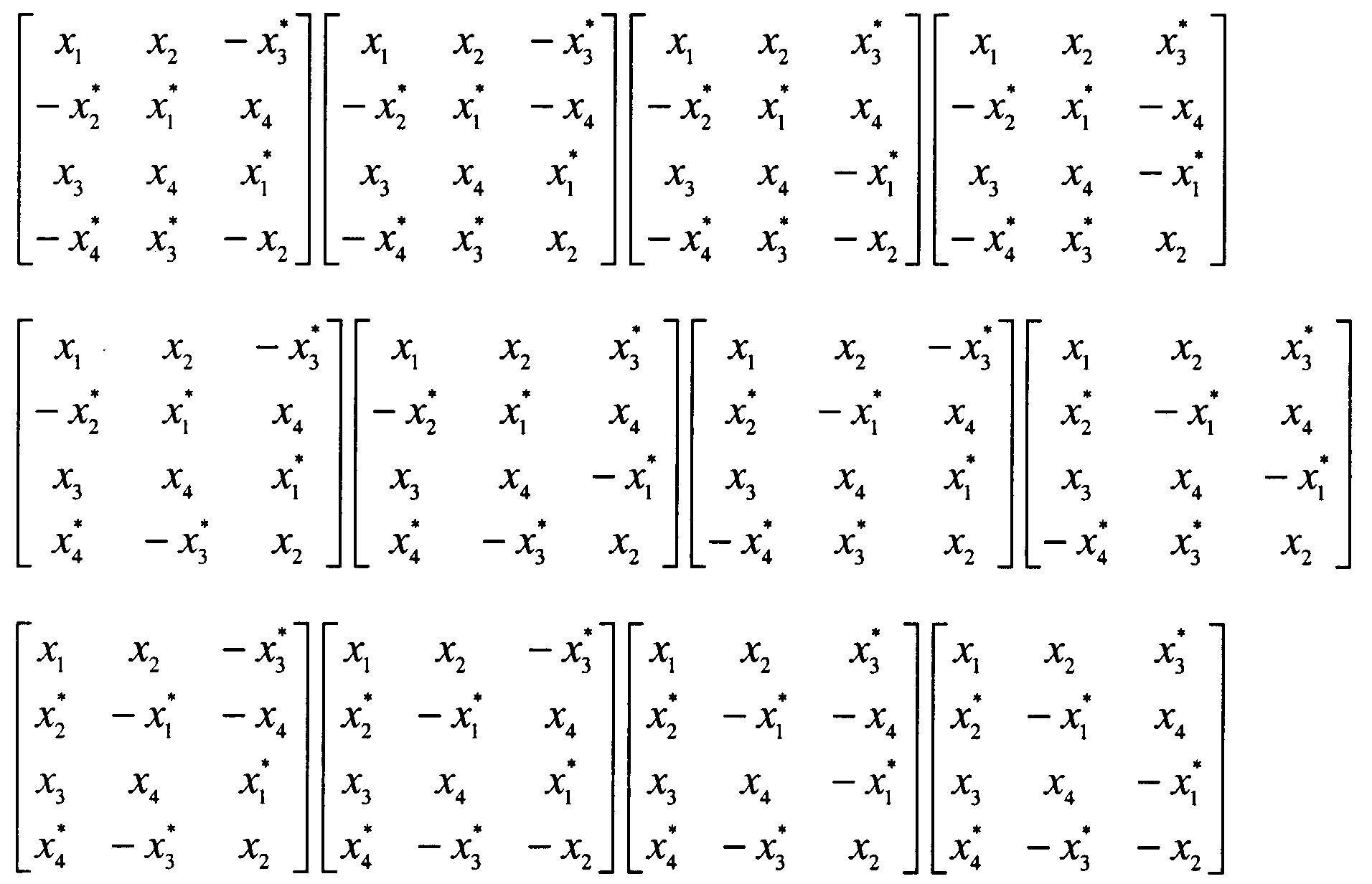 Figure 112003000783702-pat00008