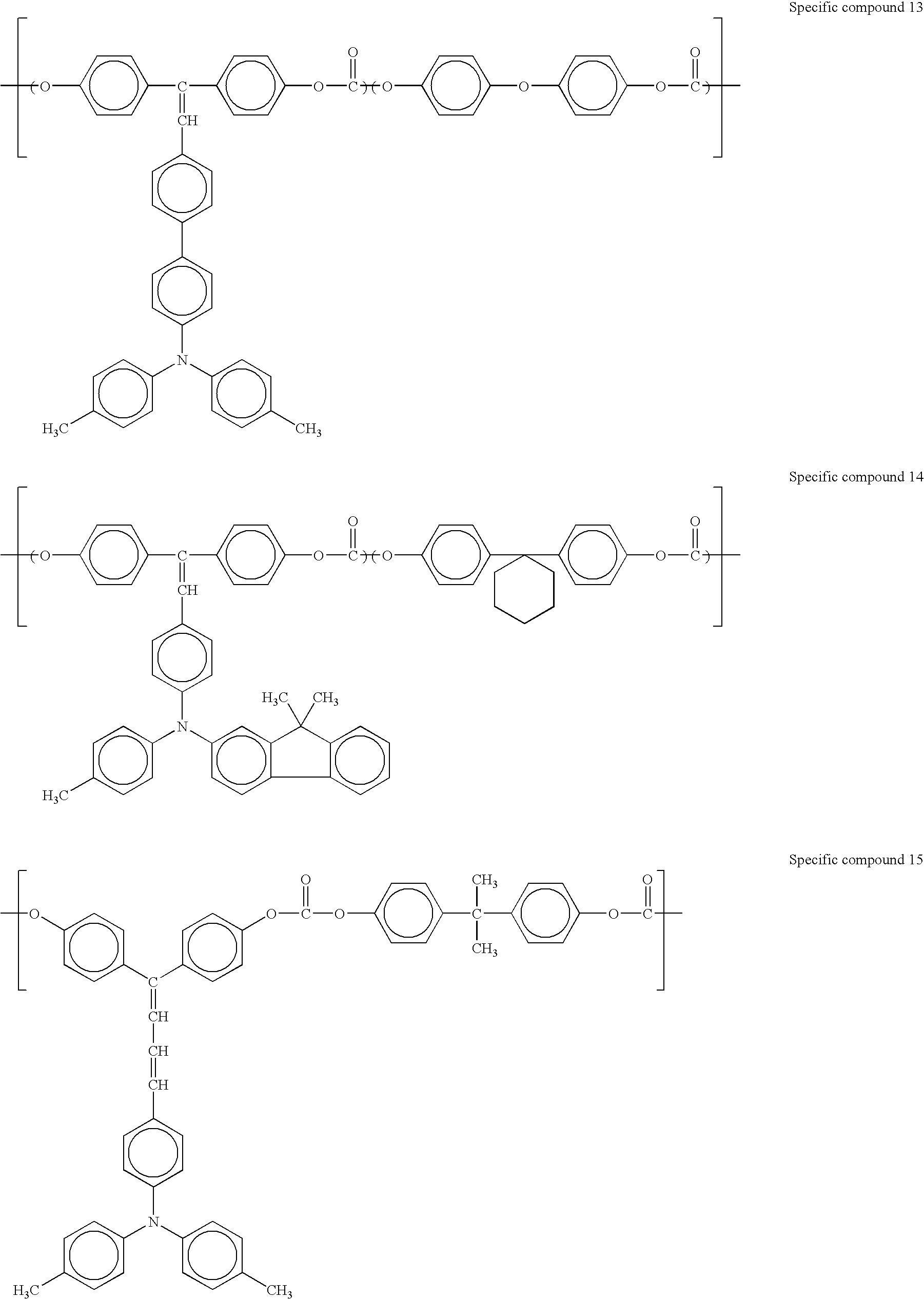 Figure US20040197688A1-20041007-C00016