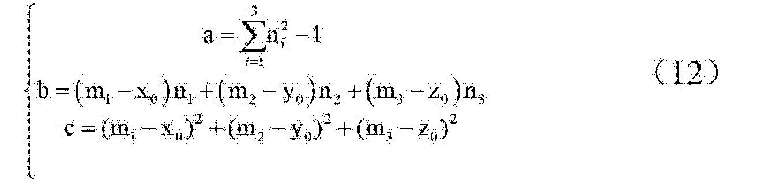 Figure CN102736091BD00097