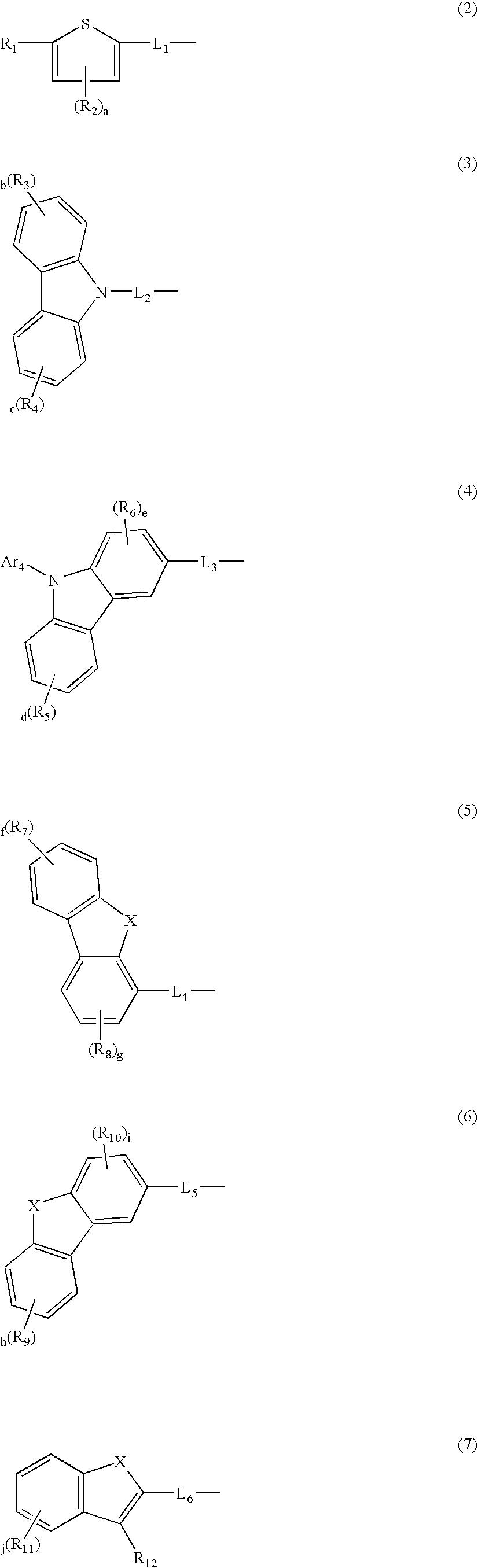 Figure US20090066235A1-20090312-C00007