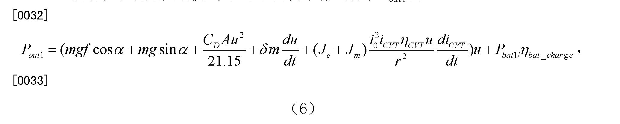 Figure CN102582616BD00072