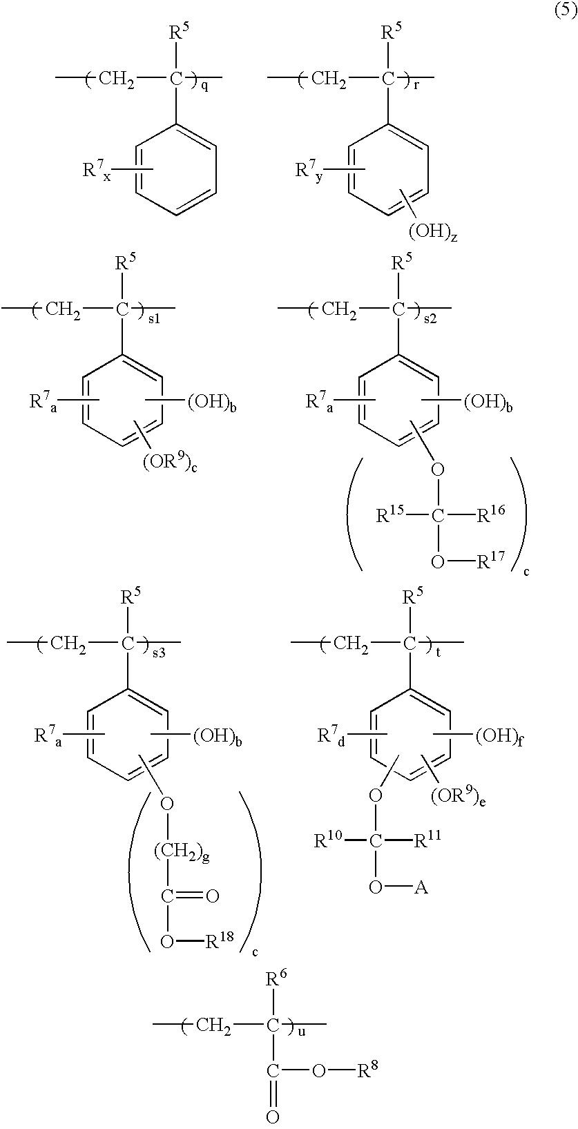 Figure US06593056-20030715-C00007