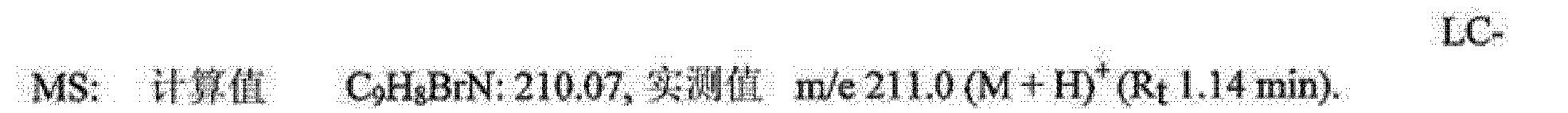 Figure CN102264228AD00893
