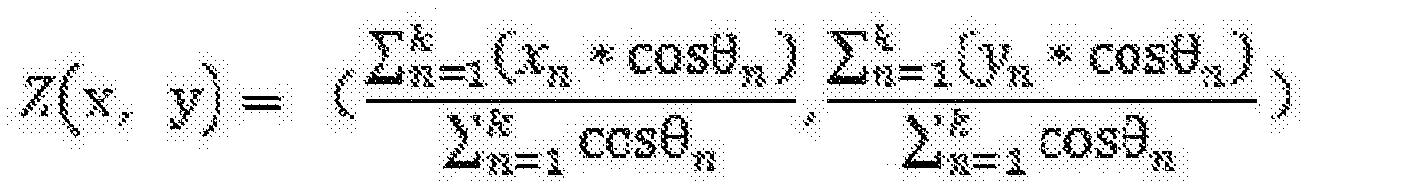 Figure CN104869639BD00084