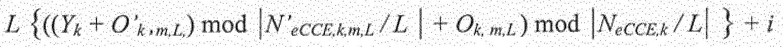 Figure 112017038816648-pat00057