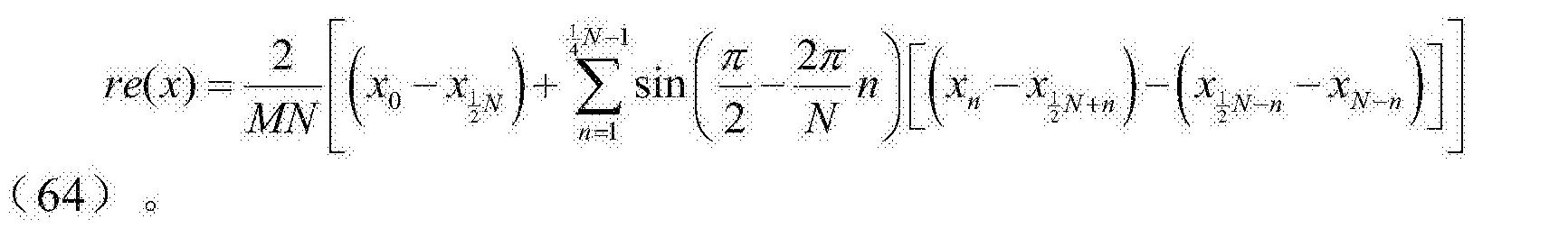 Figure CN107303402AD00953