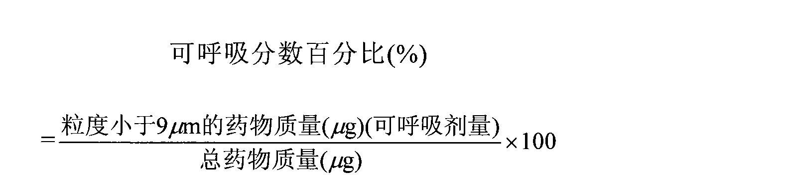 Figure CN101378735BD00573