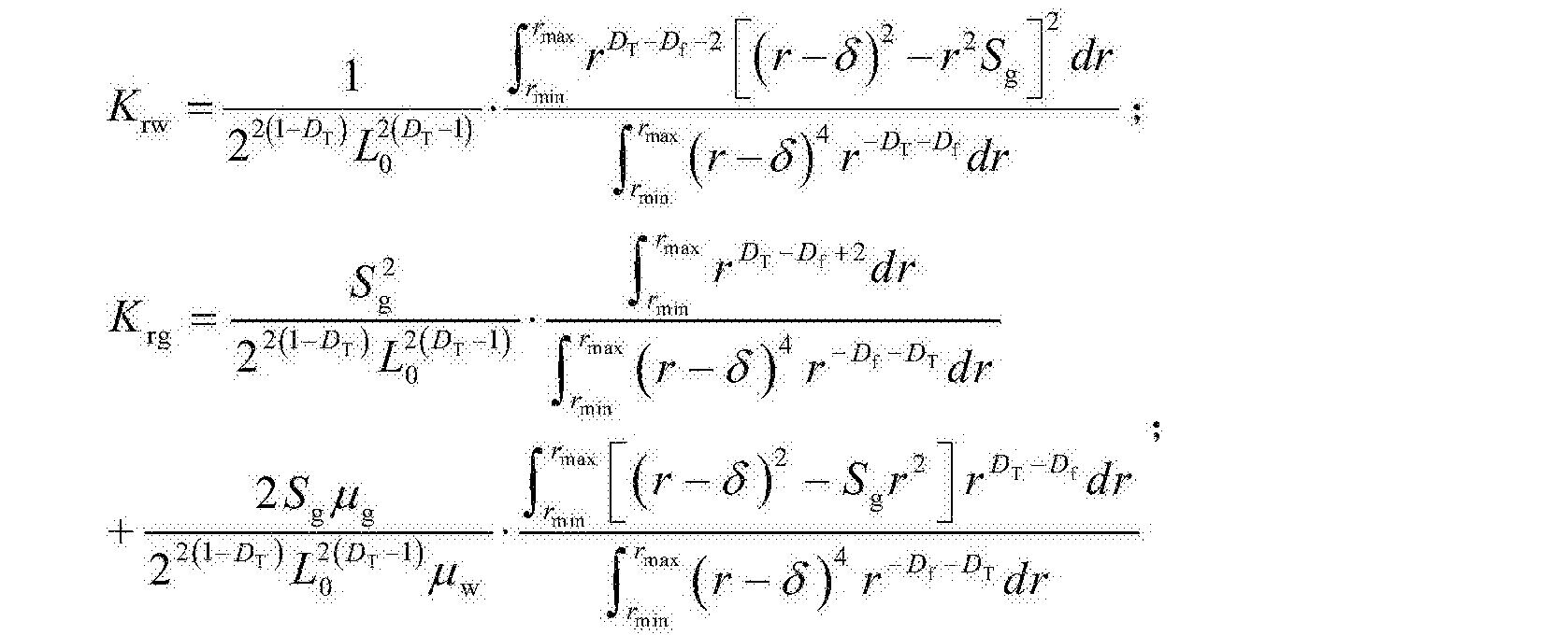 Figure CN104729972BC00042