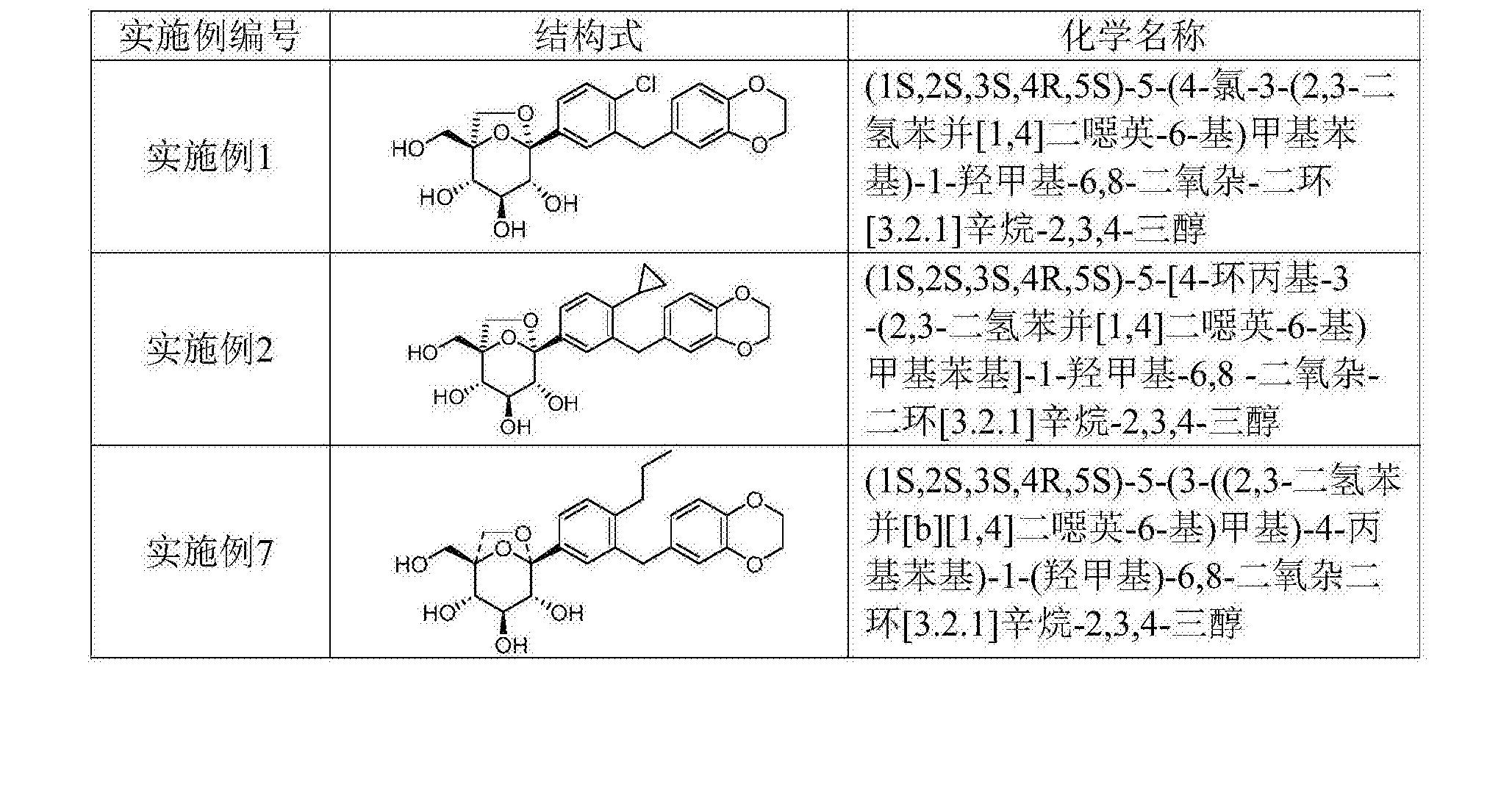 Figure CN107311992AD00104