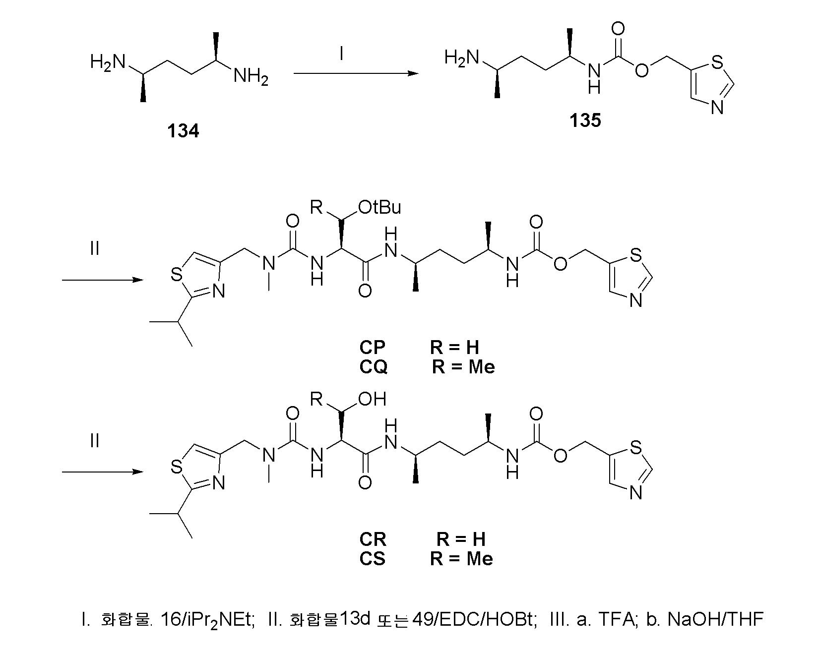 Figure pat00218