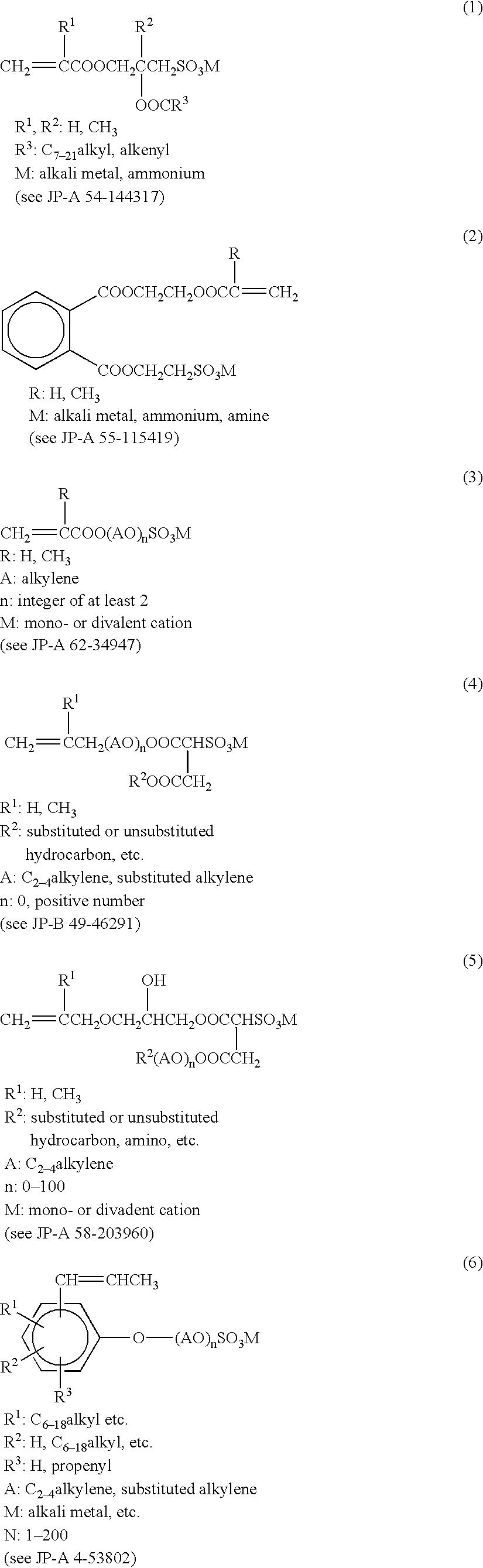 Figure US06461735-20021008-C00001