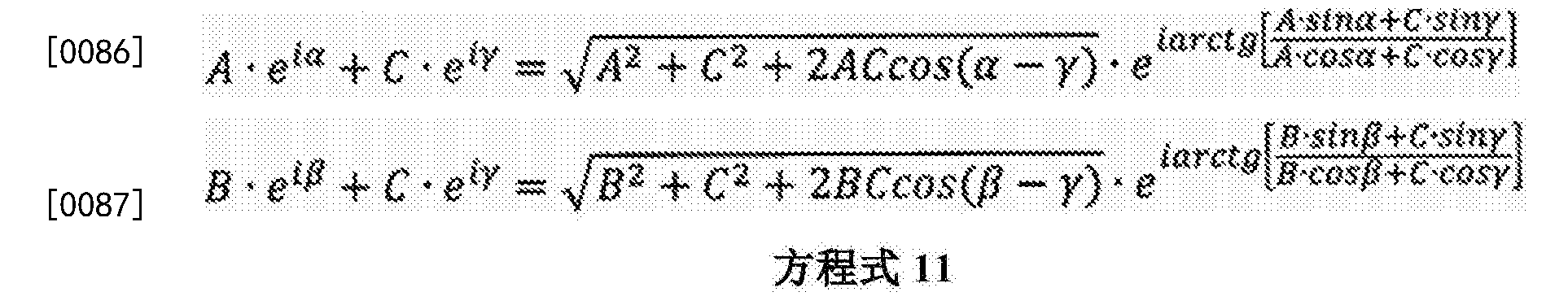 Figure CN107636538AD00141