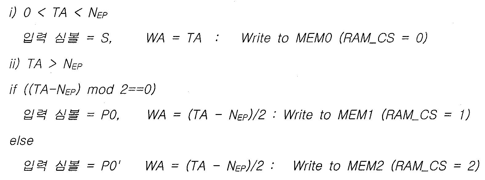 Figure 112004015436984-pat00016