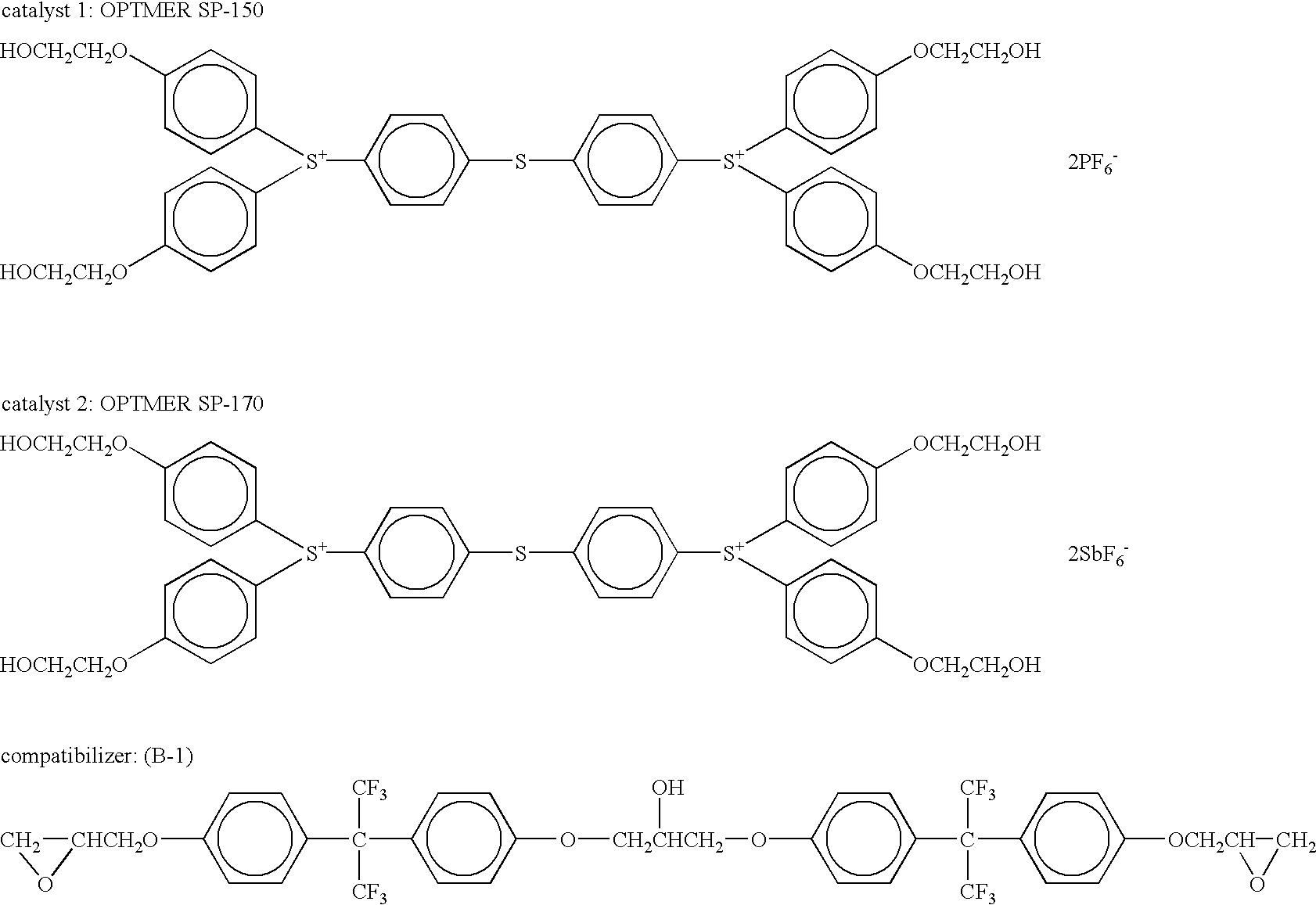 Figure US06586495-20030701-C00013
