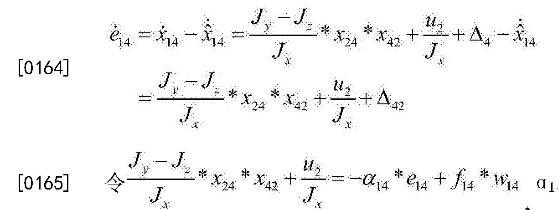 Figure CN104932512BD00191