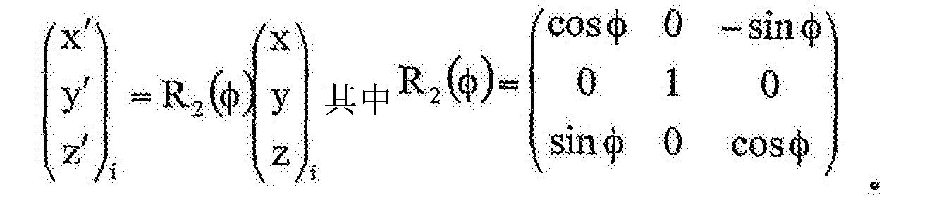 Figure CN101632001BC00051