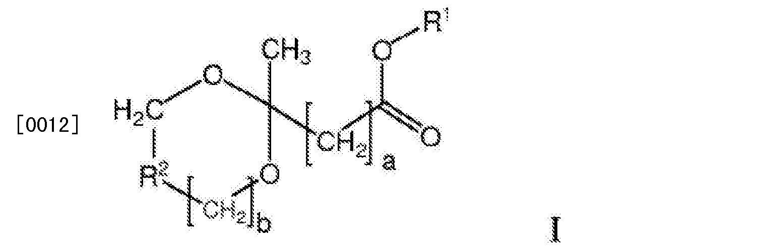 Figure CN102939347BD00061