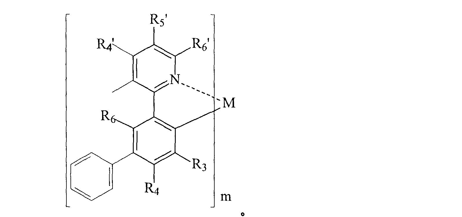 Figure CN1922284BD00223