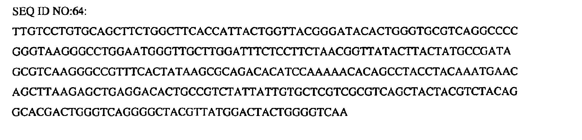 Figure imgb0039