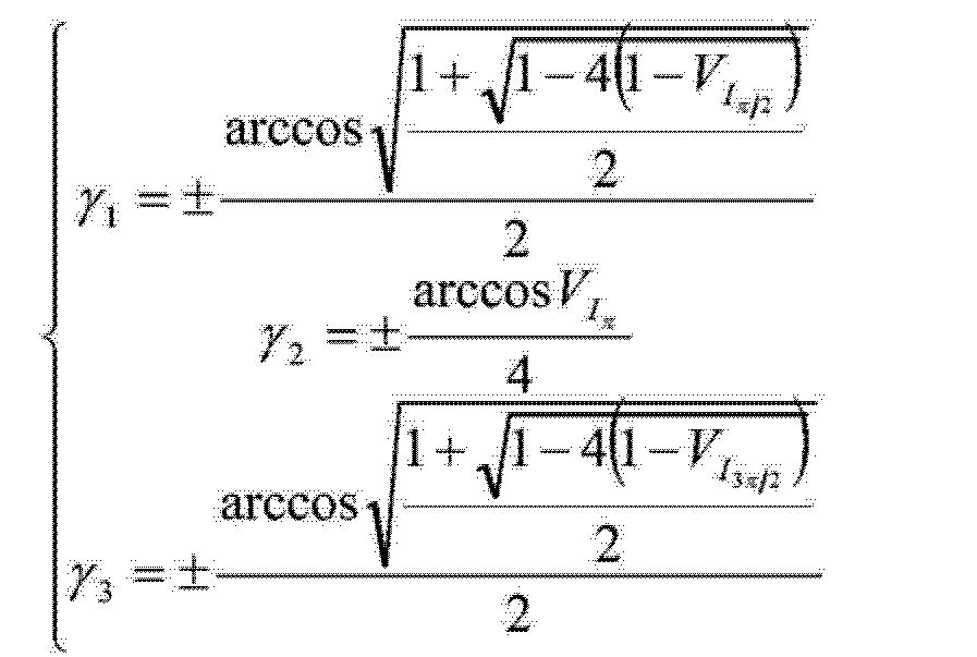 Figure CN103630336AD00062